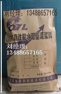 高强无收缩灌浆料价格图片