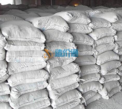 硅酸盐水泥图片
