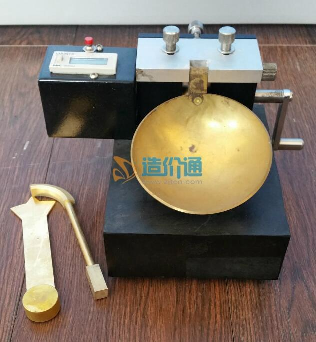 锥式液限仪图片