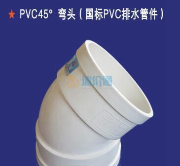 PVC-U柔性接口钢塑管件-双承30°弯头图片