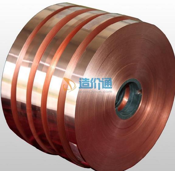 磷铜带图片