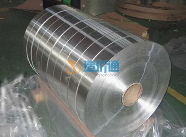 PE膜铝带图片