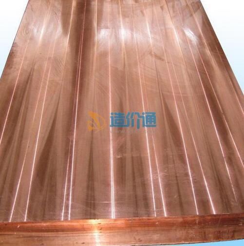 纯铜固定杆850-1000MM图片
