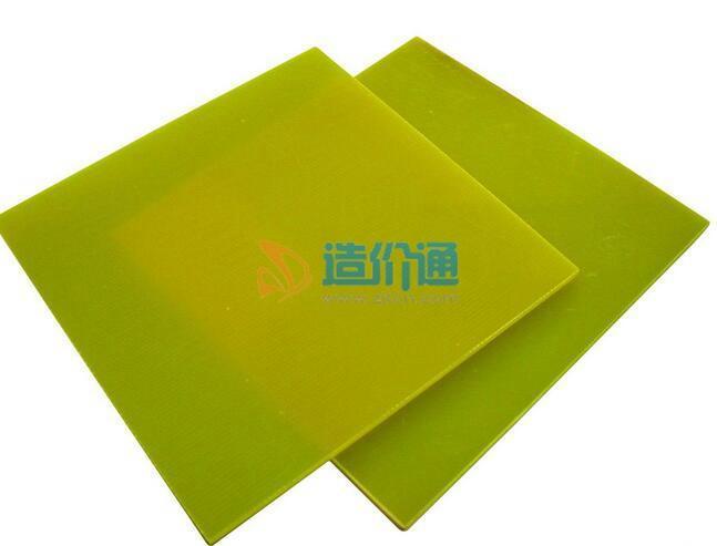环氧树脂板(橡胶)图片
