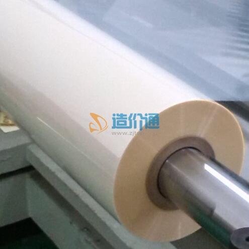 PVF防水薄膜图片