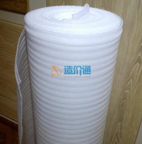 SG-聚氨胎PE膜图片