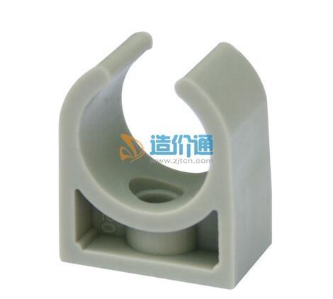 铝塑卫生饮用水管件-塑料扣座图片