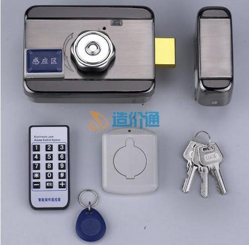 电控锁图片