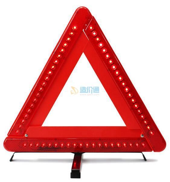 三角架图片
