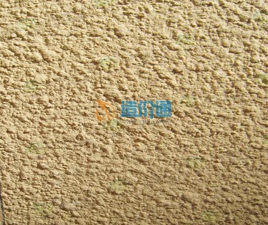 钢化喷砂图片