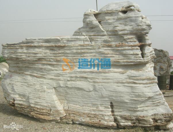山皮石图片