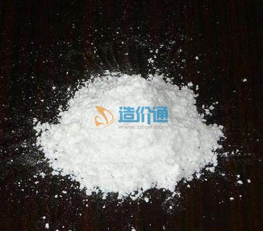铁矿粉图片
