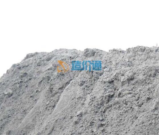 粉煤灰图片