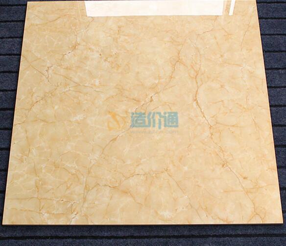 纳米微晶石金枫玉石图片