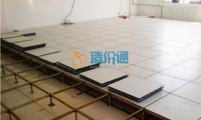 全裸钢板OA地板图片