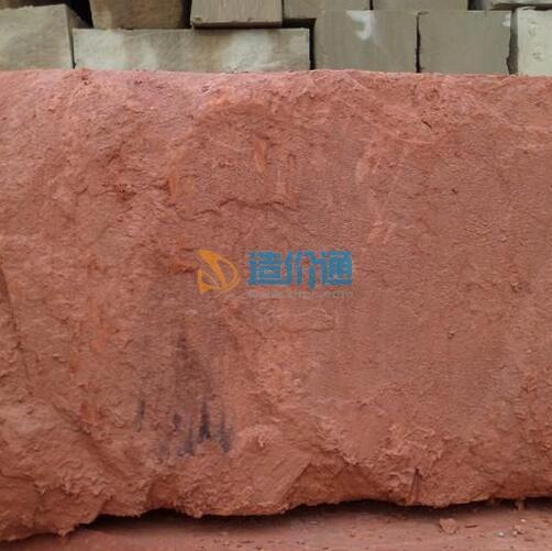 红砂石毛条石图片