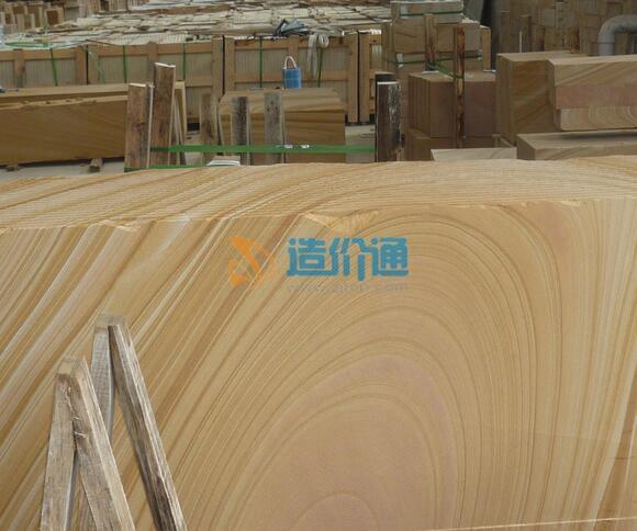 黄木纹板岩图片