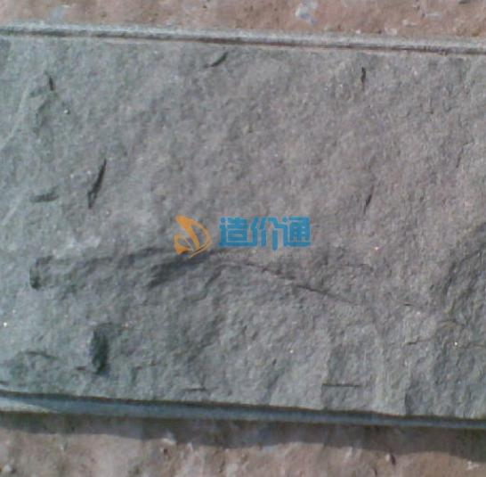 青砂岩图片