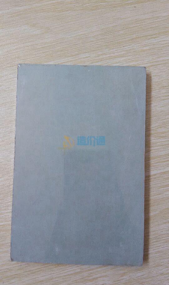 普通纸面石膏板图片