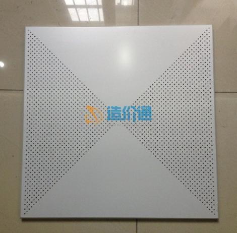 方形天花板图片
