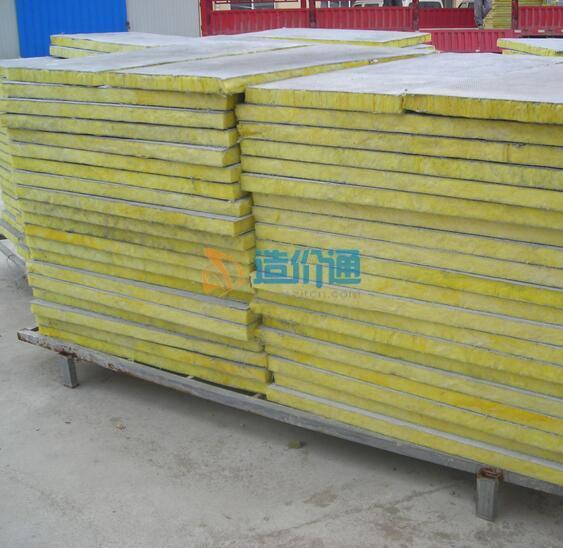 铝矿棉复合板图片