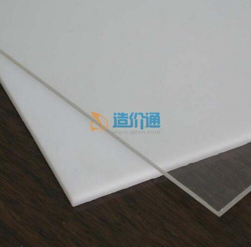 硬聚氯乙烯板图片