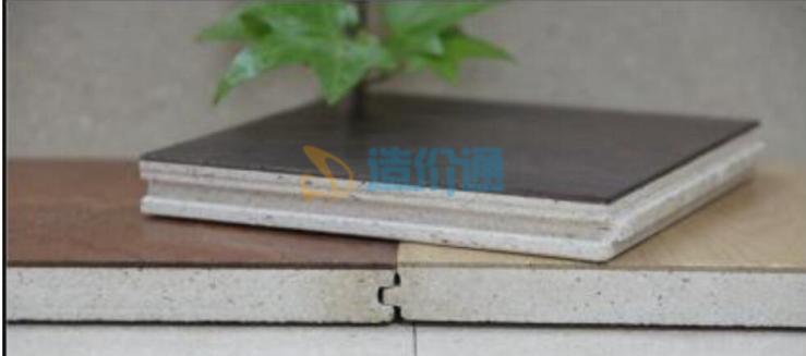 铝塑复合防火板(进口漆)图片