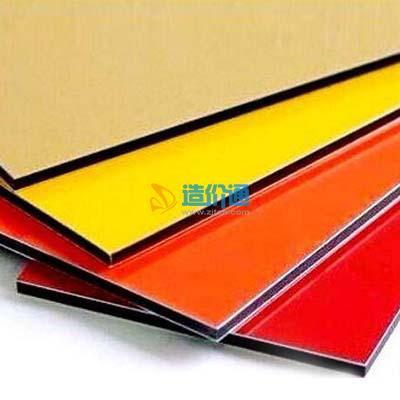 耐壁板-墙幕系列(UV)图片