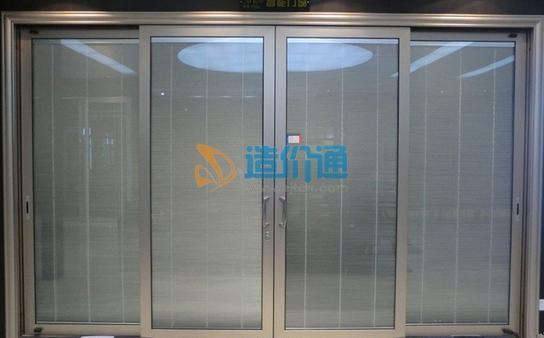 金属(塑钢)门图片