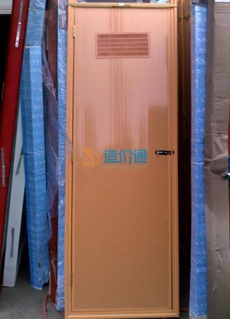卫浴门图片