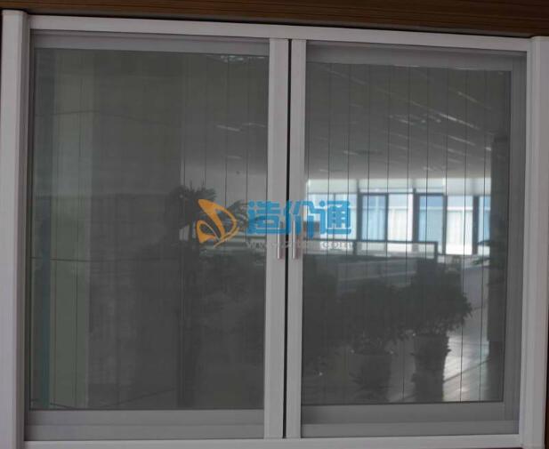 铝合金框纱窗图片