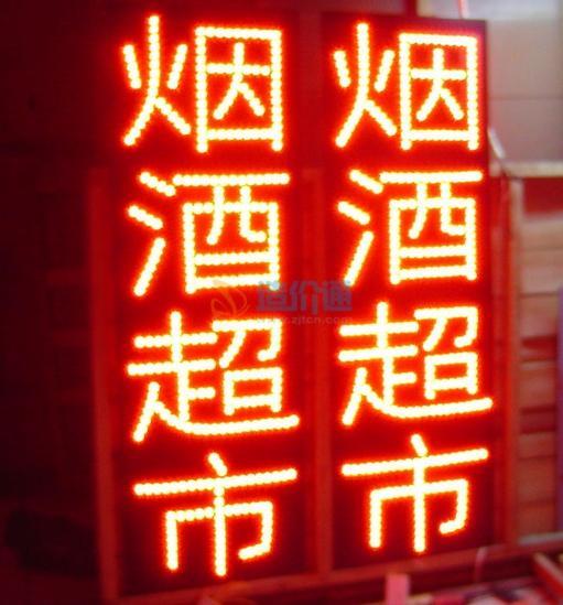金线中国结图片