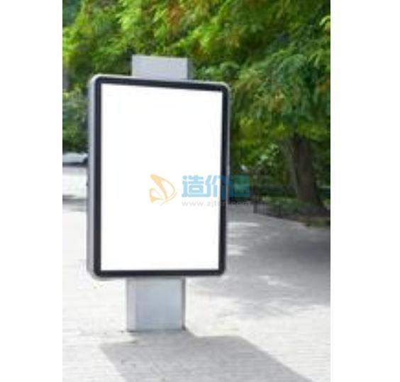 灯箱广告喷绘图片