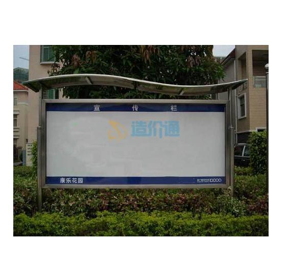 铝合金仿木纹文化宣传栏3.5×2图片