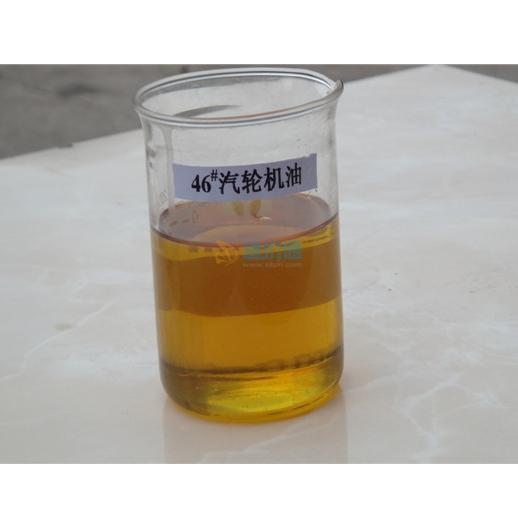抗氧防锈汽轮机油图片