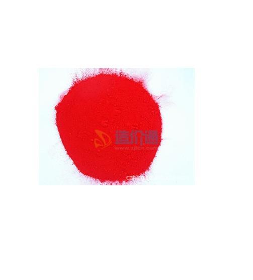 (低浓)红色精图片