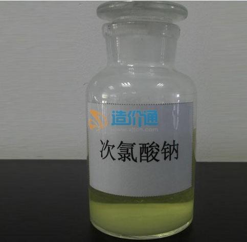 次氯酸钠图片