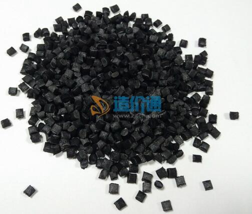 导电黑碳图片
