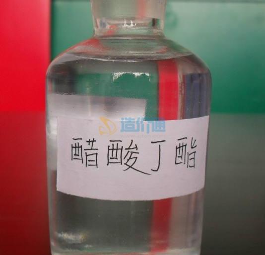 醋酸(仲)丁酯图片