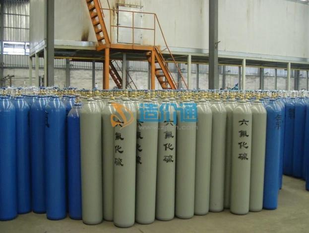 高压六氟化硫环网柜图片