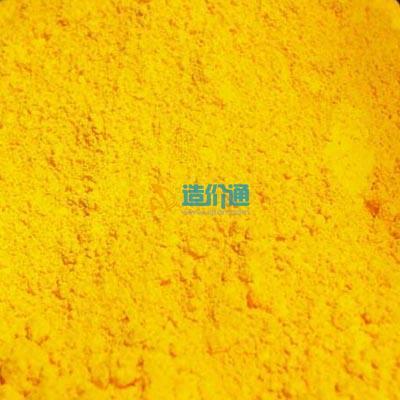 黄色氧化铅图片