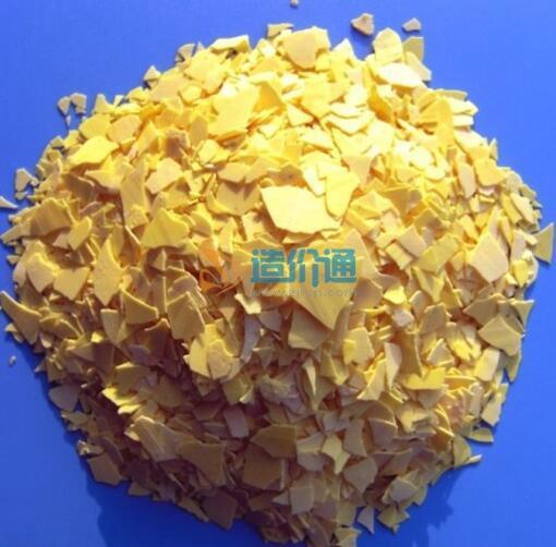 硫化钠图片