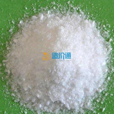 水杨酸甲酯图片