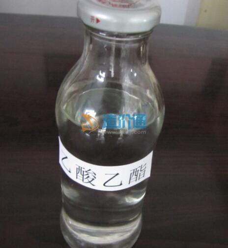 乙酸乙酯图片