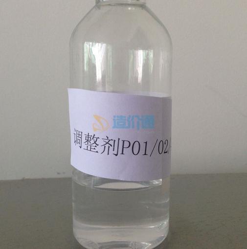 PH调整剂投药泵图片