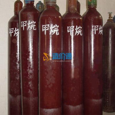 三氯甲烷图片