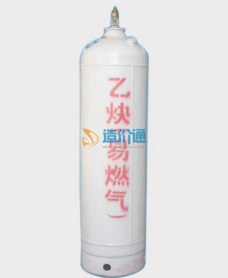 乙炔气瓶阀图片