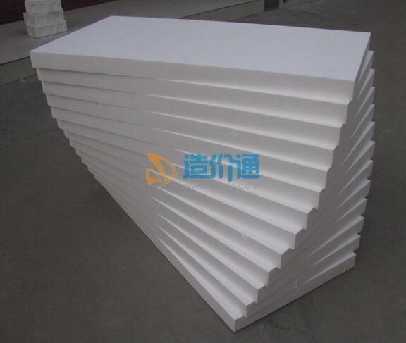 聚苯乙烯保温板(EPS)图片