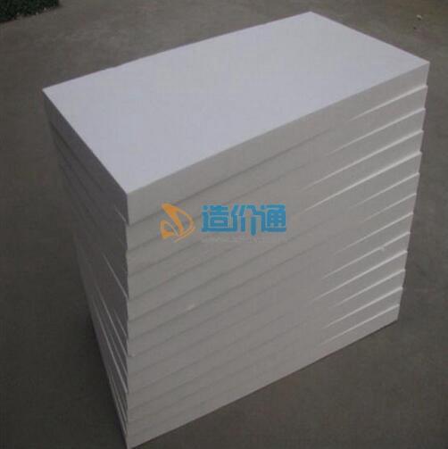 EPS聚苯乙烯泡沫保温板图片
