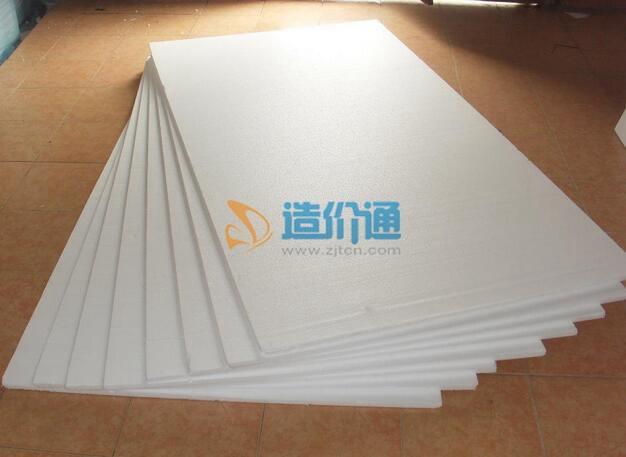 PVC发泡板图片